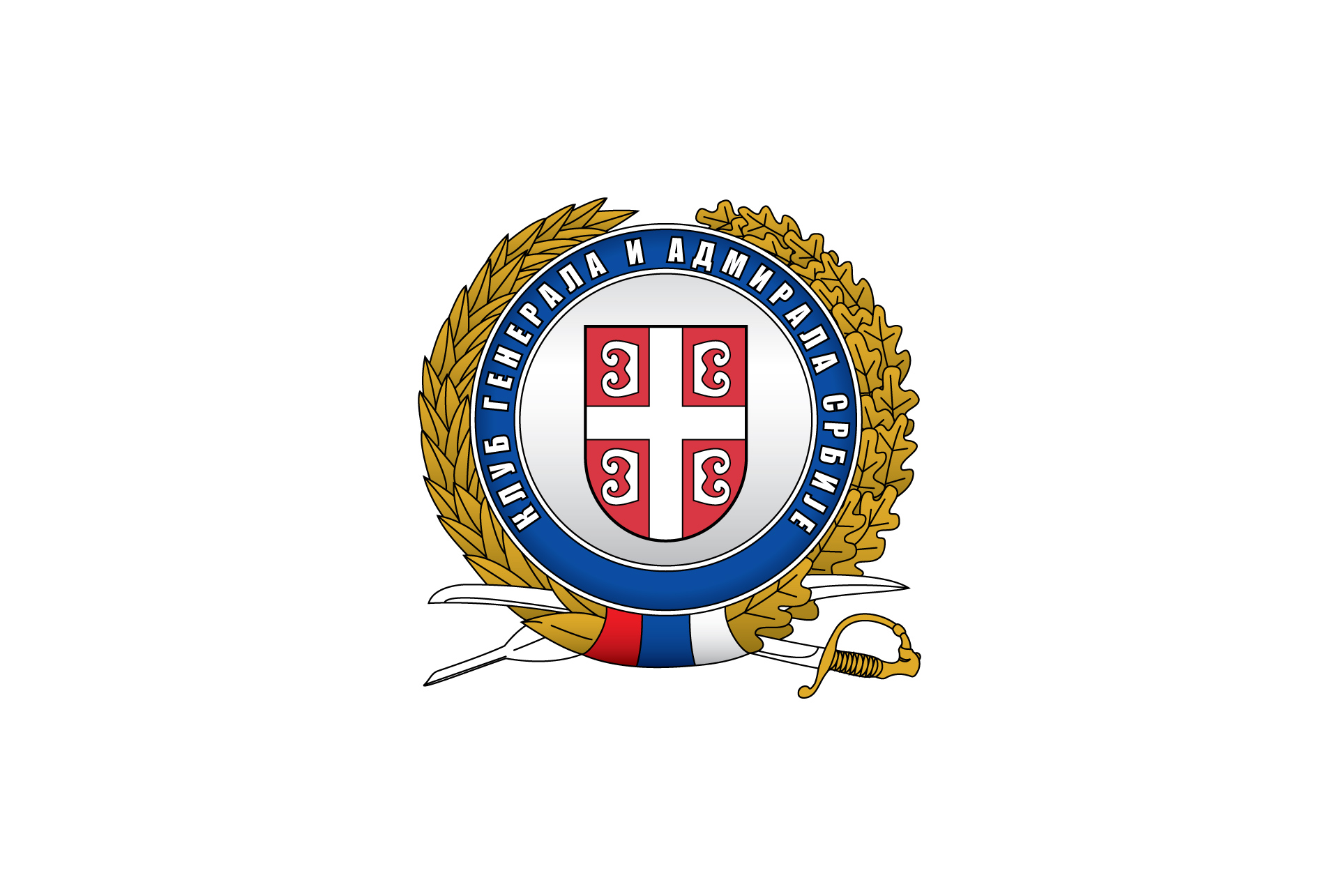 Club of Generals and admirals of Serbia 01